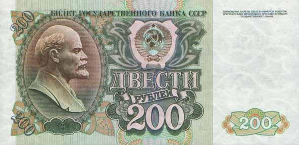 1000 рублей с водяным знаком